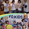 ☆F.O.KIDS オープン