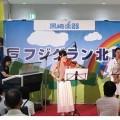 9/24(日) 黒崎楽器 サックス & バイオリン コンサート