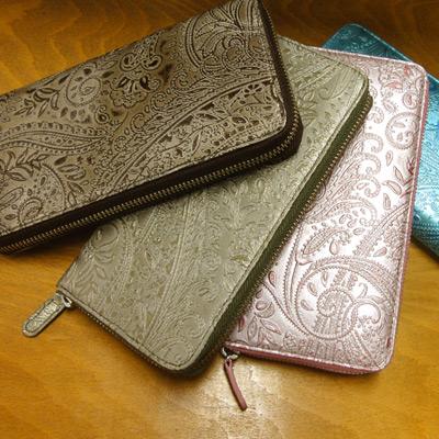 エガール長財布