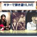 2/24(土)北フジdeぷち音楽祭vol.8~ギターで弾き語りLIVE~