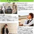 9/22日(日) Prórroga/松中啓憲/TOUMA LIVE!