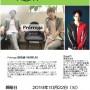 10/22日(火)  Prórroga、HighT  LIVE