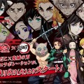 9月8日(火)より、日本一アツアツの鬼退治!「築地銀だこ×鬼滅の刃」のコラボレーションがスタート!