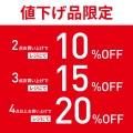 値下げ品がさらにお得!!BRICK HOUSE by Tokyo Shirts