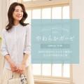 BRICK HOUSE  by Tokyo Shirts おすすめ商品 やわらかカーゼシャツ