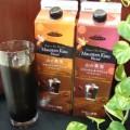【新商品】マウンテン・キアブレンドのアイスコーヒー