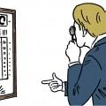¥0シリーズ~視力測定~
