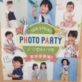 ★☆フォトパーティー☆★