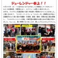 フジキッズおしごと探検隊 6/23(日)10名のおともだちがおしごと体験してくれました!