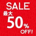 1/18~20 更にお得なバンドルセール開催中 BRICK HOUSE by Tokyo Shirts