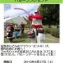 4/27日(土)これはスゴイ! 風船匠じょにぃのバルーンプレゼント!