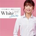 レディース白シャツ\2900(税抜き) 透け防止加工付き!!好評発売中