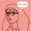 22日はフジの日♪まとめ買いキャンペーン☆