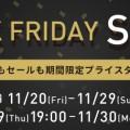本日最終日 BLACK FRIDAY 期間限定プライスダウン! BRICK HOUSE by Tokyo Shirts
