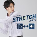 BRICK HOUSE by Tokyo Shirts 新商品入荷【4WAYストレッチシャツ】