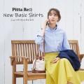 BRICK HOUSE  by Tokyo Shirts 新商品 ニューベーシックシャツ
